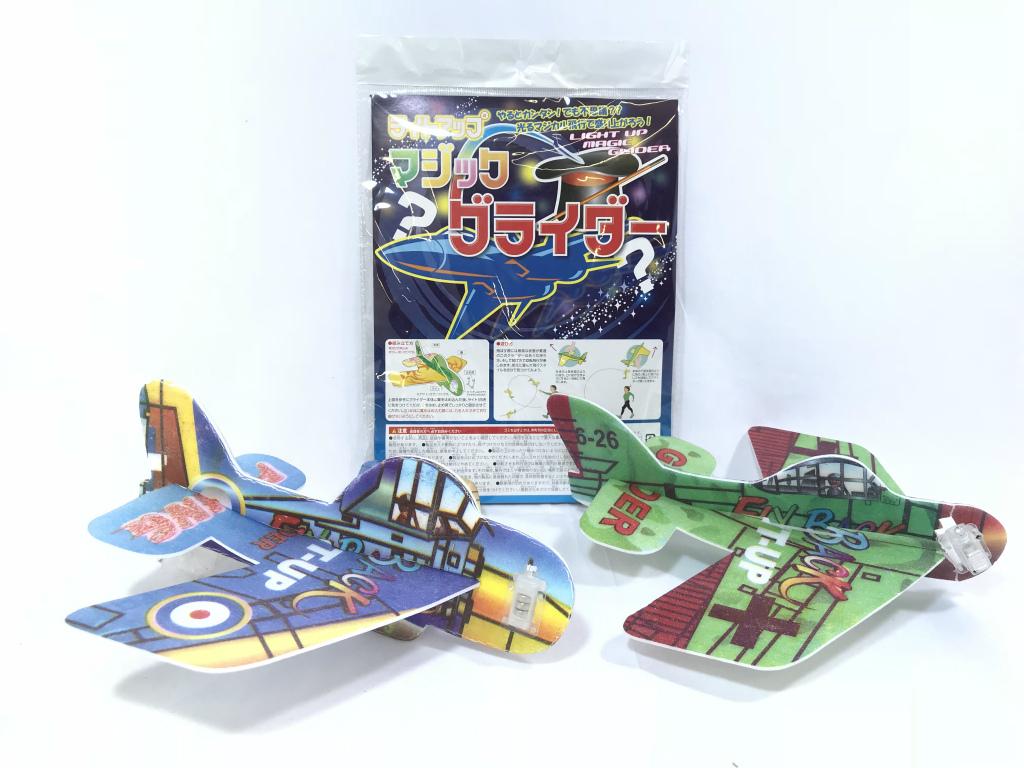 ライトアップマジックグライダー