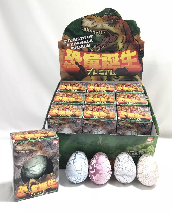 恐竜誕生キッズ(プレミアム)